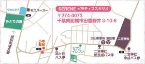 アクセスマップ SERENE ピラティス&コンディショニングスタジオ   船橋市田喜野井マシンマンツーマーン